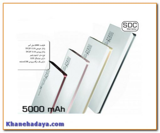پاور بانک POWER BANK VERITY s7 5000MAH