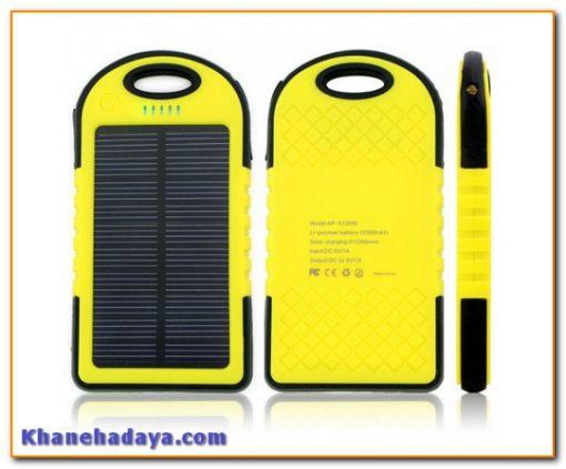 پاوربانک خورشیدی POLYMER 15000