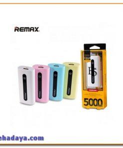 پاوربانک REMAX E5 5000mAh