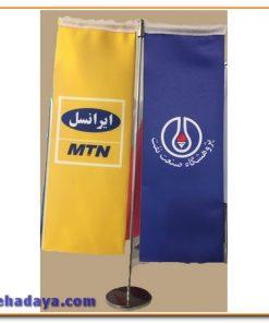پرچم رومیزی پایه استیل دوطرفه با دوپرچم