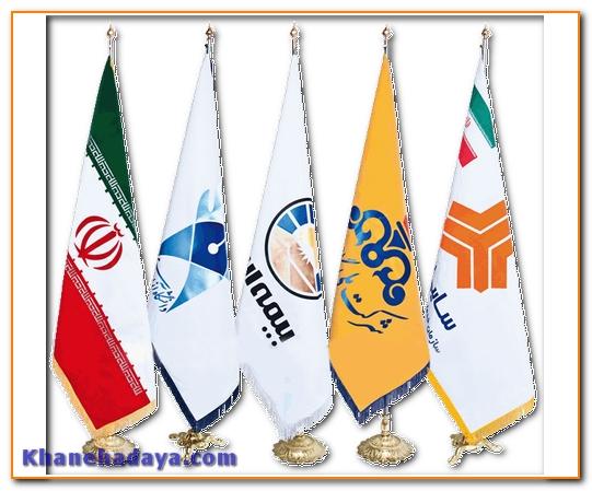 پرچم تشریفاتی و تبلیغاتی
