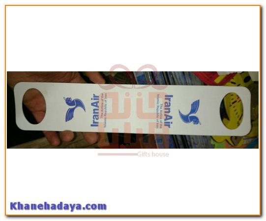 آویز شارژ موبایل فومی تبلیغاتی