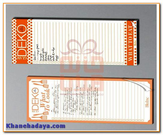 دفترچه یادداشت مگنتی