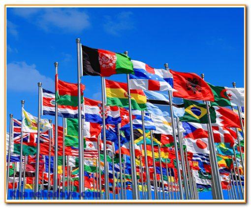 پرچم اهتزاز افقی