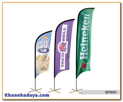 پرچم ساحلی مدل بادبانی