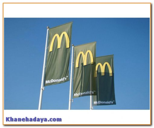 پرچم اهتزاز عمودی یا سامورایی