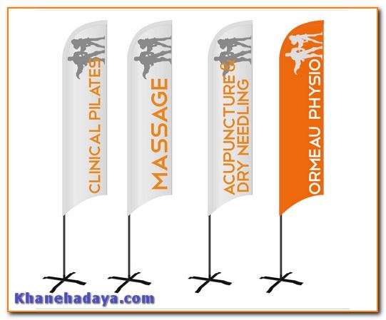 پرچم ساحلی مدل بادبانی ۳ متری اسپورت کوتاه