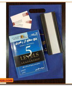 پک آموزش رهبری و مدیریت سازمان