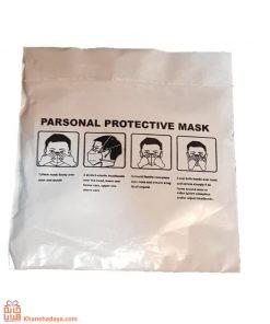 کاور ماسک پارچه ای